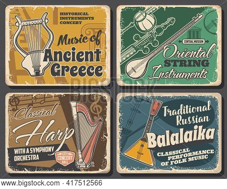 Folk And National Music Instruments Retro Vector Banners. Oriental String Instruments, Music Of Anci