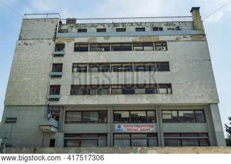 Thessaloniki, Greece - 02 April 2021: Efka - United Social Security Fund Building With Sign. Day Low
