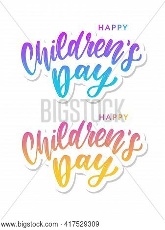 Childrens Day Vector Background. Happy Childrens Day Title. Happy Childrens Day Inscription.
