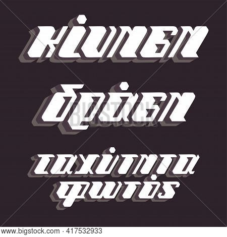 Hand Lettering In Greek Language On Black Background. Movement, Action, Speed Of Light. Vector Print
