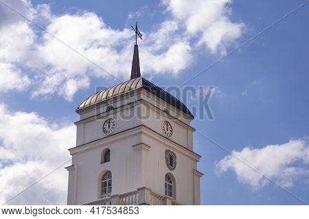 Minsk, Belarus - April 19, 2021 : White Building Old City Hall In Minsk, Belarus. Minsk City Hall Is