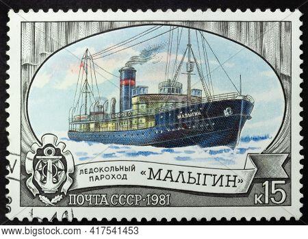 Ussr - Circa 1981: Postage Stamp 'icebreaker Steamer Of Malygin' Printed In Ussr. Series: 'icebreake