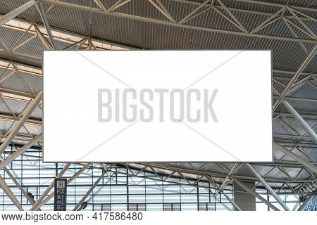 Billboard Blank For Advertising Poster Or Blank Billboard In The Airport For Advertisement Concept B