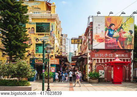 October 11, 2019: View Of Rua Do Cunha, A Narrow Pedestrian Street In Vila Da Taipa, The Town Center