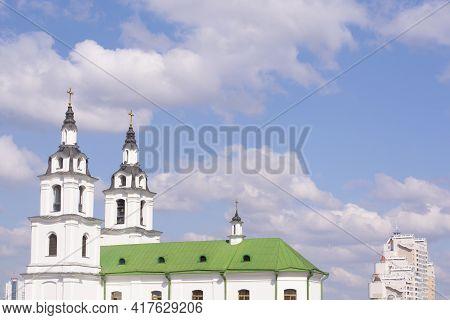 Minsk, Belarus - April 19, 2021: Cathedral Of Holy Spirit In Minsk - Main Orthodox Church Of Belarus