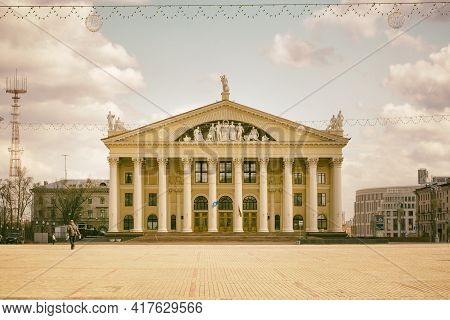 Minsk, Republic Of Belarus- April 19, 2021: The Palace Of Culture Of Trade Unions Is The House Of Cu