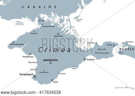 Crimea Gray Political Map. Peninsula In Eastern Europe On Northern Coast Of The Black Sea With Dispu
