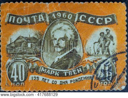 Ussr - Circa 1960: Postage Stamp 'portrait Of Mark Twain' Printed In Ussr. Series: '125th Anniversar