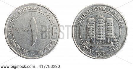 Sudan One Pound Coin On A White Isolated Background