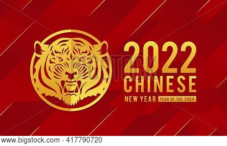 2022 Chinese New Year, Year Of The Tiger Gold Text And Gold Head Tiger Zodiac In Circle Frame On Abs