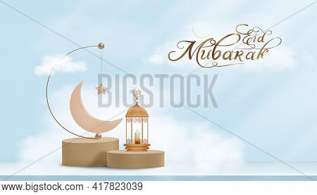 Traditional Islamic Lantern With Fluffy Cloud, Pink Gold Crescent Moon And Star Hanging Onblue Sky B