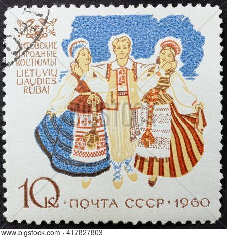 Republic Of Ussr - Circa 1960: Postage Stamp Of 'lithuanian Folk Costumes' Printed In Republic Of Us