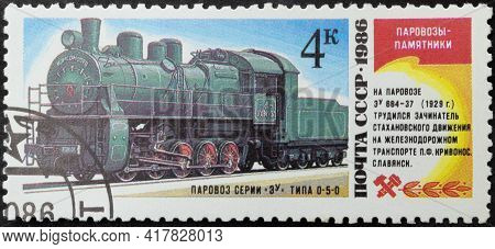 Ussr - Circa 1986: Postage Stamp 'steam Locomotive Of The Eu Type 0-5-0' Printed In Ussr. Series: 's