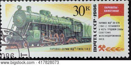 Ussr - Circa 1986: Postage Stamp 'steam Locomotive Series Fd Type 1-4-2' Printed In Ussr. Series: 's