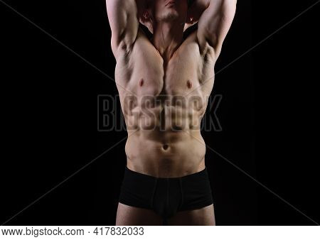 Muscular Man With Bare Torso. Sexy Men With Bare Naked Body Torso.