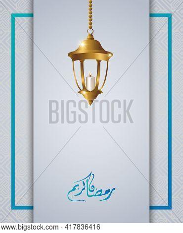 Ramadan Line Design On White Background, Thin Line Lantern Icon Outlines Lantern Symbols For Logos,