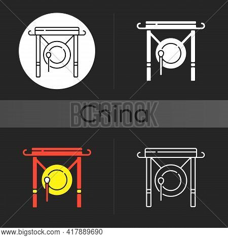 Chinese Gong Dark Theme Icon. Traditional Instrument For Announcement In China. Ancient Culture. Lun