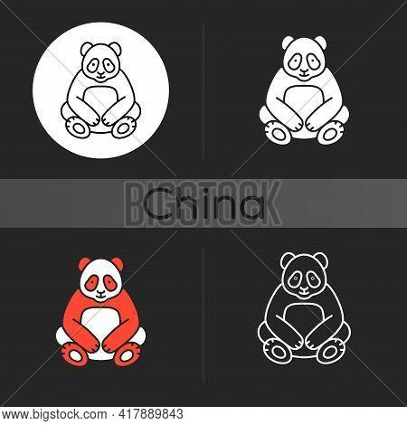 Big Panda Dark Theme Icon. Traditional Chinese Animal. Beijing Zoo Mascot. Endangered Species Protec