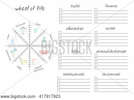 Vector Illustration With Wheel Of Life - Diagram With Blank Lines To Fill. Printable A4 Paper Sheet