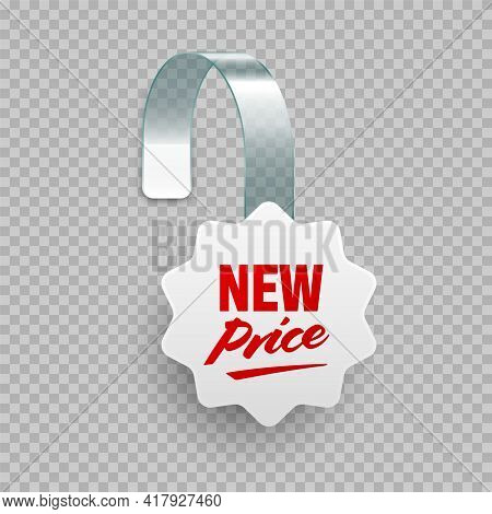 Supermarket Promotional Wobbler With Ad Text. Realistic Vector Template For Shelf Advertising. Sale