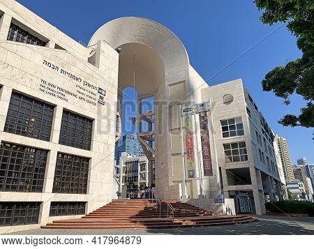 Tel Aviv, Israel - December 24, 2020: Modern Complex Of Buildings Of Tel Aviv Performing Arts Center