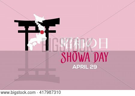 Showa Day Celebration Vector Background With The Traditional Japanese Temple Gate With Japanese Map.
