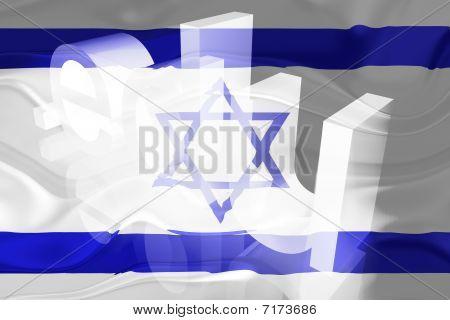 Flag Of Israel Wavy Education