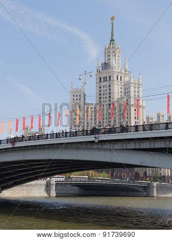 People Go On The Big Bridge Ustinevskomu