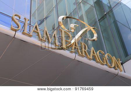 Siam Paragon shopping Bangkok