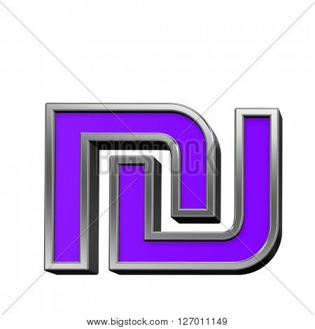 Sheqel sign from violet with silver frame alphabet set, isolated on white. 3D illustration.