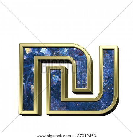 Sheqel sign from blue fractal alphabet set isolated over white. 3D illustration.