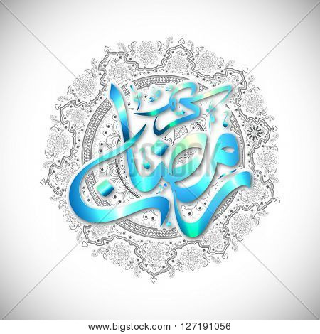 Creative glossy Arabic Islamic Calligraphy of text Ramadan Kareem on beautiful traditional floral design decorated background.