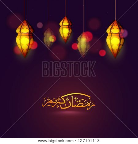 Creative glowing hanging Lamps with Golden Arabic Islamic Calligraphy of text Ramadan Kareem, Elegant greeting card design for Holy Month of Muslim Community Festival celebration.