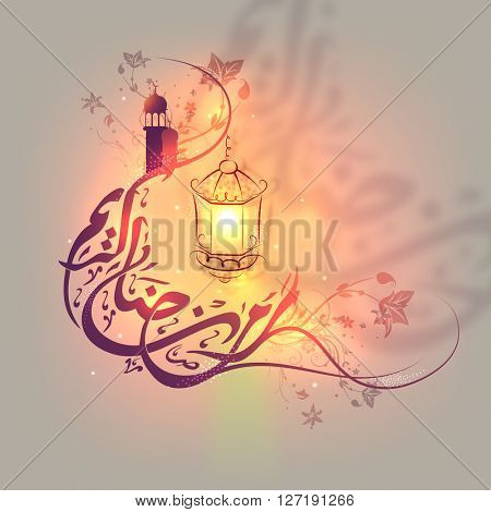 Creative Arabic Islamic Calligraphy of text Ramadan Kareem in floral design decorated crescent moon shape with illuminated lamp for Holy Month of Muslim Community Festival celebration.