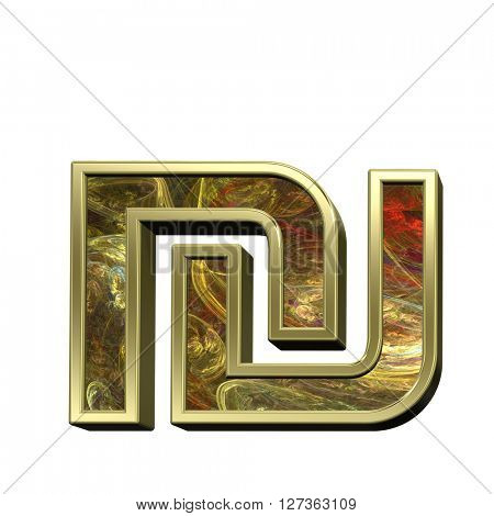 Sheqel sign from fractal alphabet set isolated over white. 3D illustration.