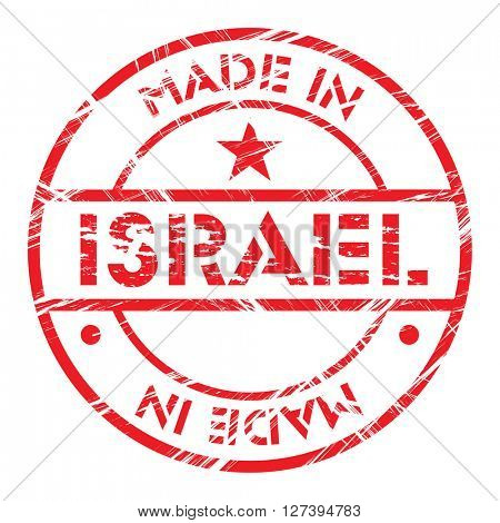 Made in Israel grunge rubber stamp