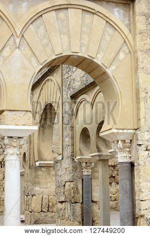 Upper basilica building in the archaeological site of Madinat Al-Zahra in Cordoba - Spain
