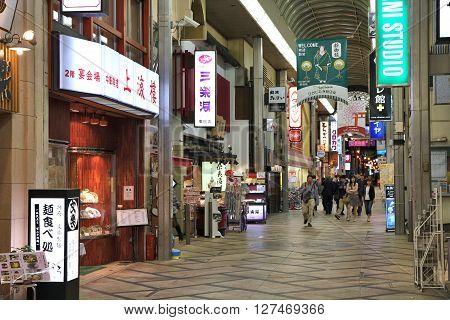 Japan Shopping