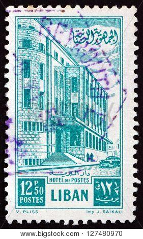 LEBANON - CIRCA 1953: a stamp printed in Lebanon shows Postal Administration Building circa 1953