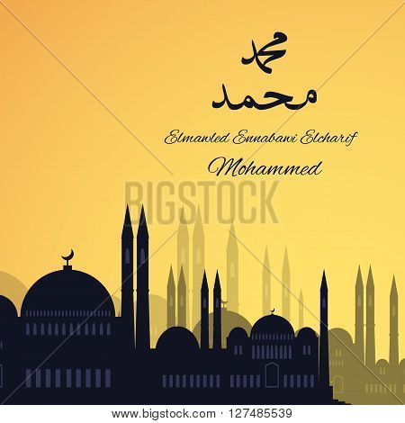 Mosques silhouette on sunset sky background. flat illustration. Elmawlid Enabawi Elcharif. Translation Birthday of Muhammed the prophet. Mohammed - Mouhammed - Mouhamed