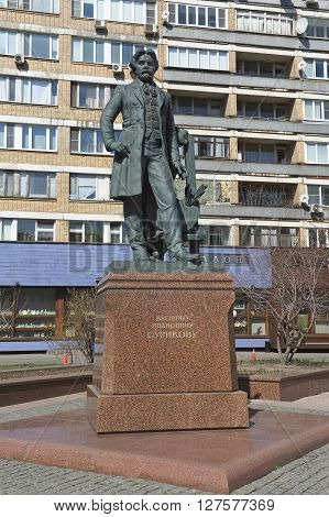 MOSCOW, RUSSIA - APRIL 12, 2016: Monument to the great Russian painters Vasily Surikov Prechistenka Street Landmark