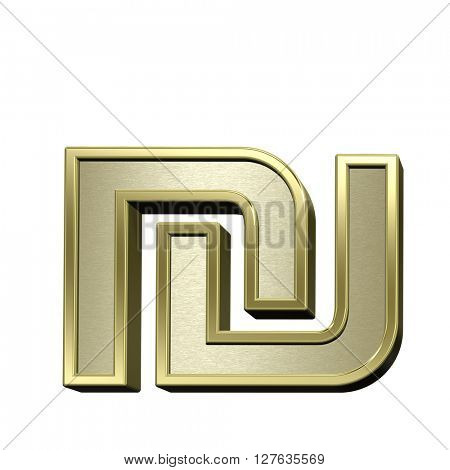 Sheqel sign from brushed gold with shiny frame alphabet set, isolated on white. 3D illustration.