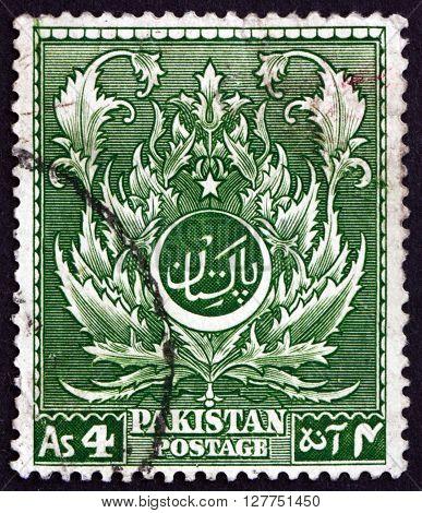 PAKISTAN - CIRCA 1951: a stamp printed in Pakistan shows Moslem Leaf Pattern circa 1951