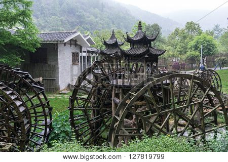 Huanglong Dong Entrance Water Mills