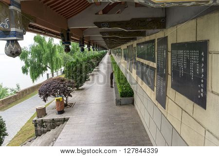 Changde Poetry Wall With Old Man