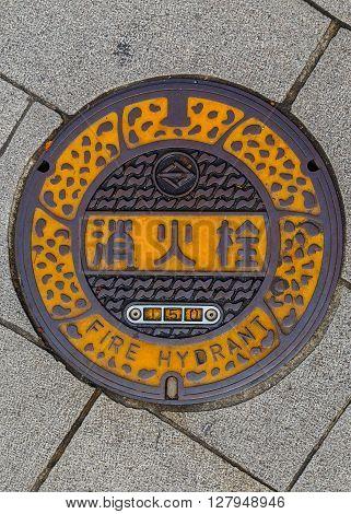 YOKOHAMA JAPAN - NOVEMBER 24 2015: Fire hydrant on a footpath at Yokohama Chinatown