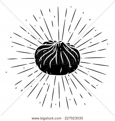 Vector Illustration With Dumplings And Divergent Rays. Used For Poster, Banner, Web, T-shirt Print,
