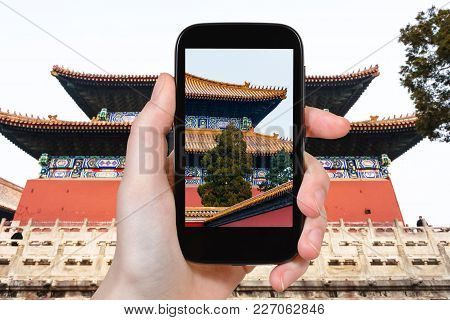 Tourist Photographs Imperial Ancestral Temple