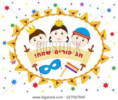 Jewish Holiday Of Purim, Card With Children And Scroll, Traditional Hamantaschen Cookies, Gragger No