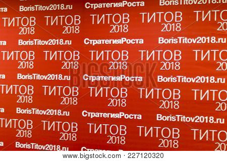 Nizhny Novgorod, Russia February 16, 2018: Meeting And Press Conference Of Boris Titov With The Entr
